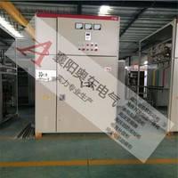 ADGB高压电动机无功就地补偿柜 高压电容补偿柜厂家供应