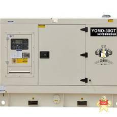 YOMO-30GT