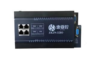 国产PLC工控板 FX2N可编程控制器HY2N-32MT-10AD-2DA 模拟量 温度 脉冲