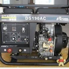 DS190AC