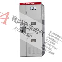 XGN高压开关柜 高压运行控制柜生产厂家