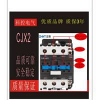 全新现货  正泰交流接触器CJX2 水泵控制箱专卖