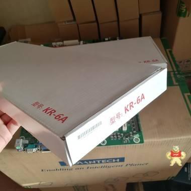 研华原装机键盘KR-A6 研华键盘,研华键盘,研华键盘,研华键盘,研华键盘