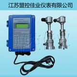 超声波流量计_超声波流量计(插入式)_智能超声波流量计_便携式超声波流量计_流量计