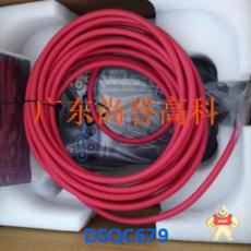 DSQC679