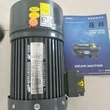 晟邦电机|晟邦马达|晟邦减速机|流水线专用是晟邦减速机