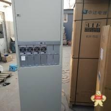 MCS3000E-48/50(200A)