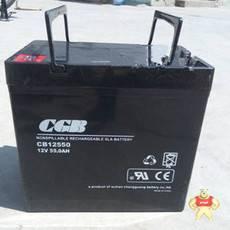 CB12550
