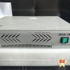 3KVA-INV