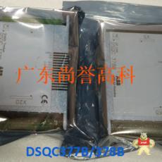 DSQC377B/378B