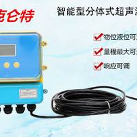 AKLT-CYW分体式超声波液位计_  矿浆测量超声波液位计_ 铅酸钠超声波液位计_