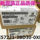 西门子6ES7221-3BD30-0XB0 腾桦电器西门子销售