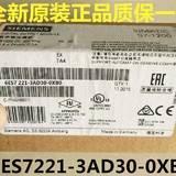 西门子6ES7221-3AD30-0XB0 腾桦电器西门子销售