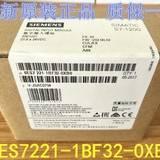 西门子CPU模块 6ES7221-1BF32-0XB0