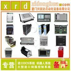 6DD1683-OBC5