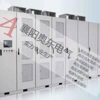 高压变频器故障分析,变频器厂家奥东电气教您如何维护和检测(