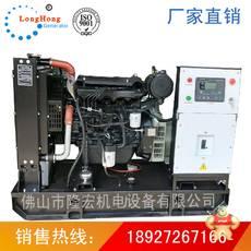 LHGF-75