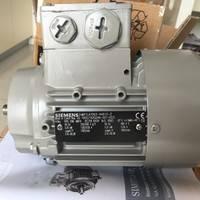 西门子进口电机1LE1001-0BB22-2FA4 0.12KW 4P B5