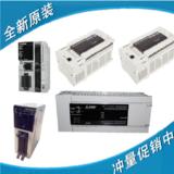 全新原装现货三菱PLC FX3GE-40MT/DS 内置以太网模通讯 质保一年