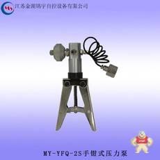 MY-YFQ-2S
