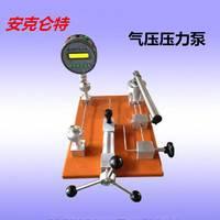 AKLT-YFT台式气压压力泵_ 台式气压校验台_ 压力校验台 _压力源校准仪