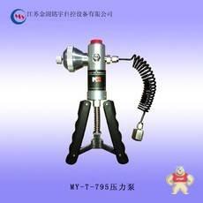 MY-T-795