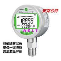 AKLT-HG不锈钢精密数显压力表_耐震水液压数字压力表_耐震真空负压表
