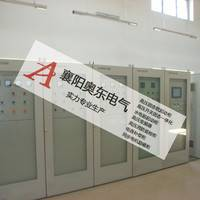 四川高压消防巡检控制柜生产厂家介绍智能消防巡检的必要性
