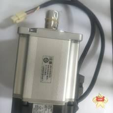 R88M-G2K020H-S2-Z