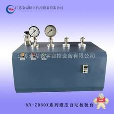 MY-ZD60X