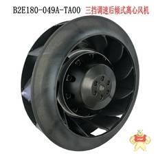 B2E180-049A-TA00