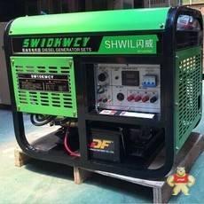SW10KWCY