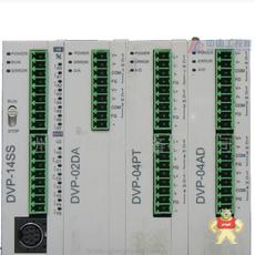 Delta NPS-400AB