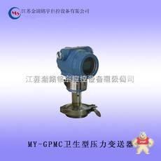 MY-GPMC