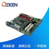 工控厂家直销B85工控主板 工业大母板双千兆网口DMB-985