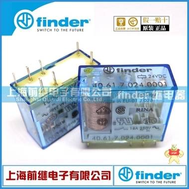 finder 芬德继电器 40.61S 24VDC 40.61.7.024.0001 16A 继电器 40.61S,finder继电器,40.61.7.024.0001,40.61S 24VDC,芬德继电器