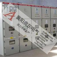 KYN28-12高压开关柜产品介绍 开关运行柜