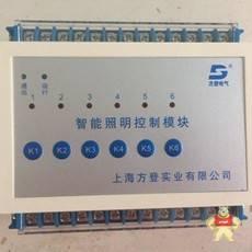LTOM-306-16
