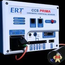 ERT/CCS200