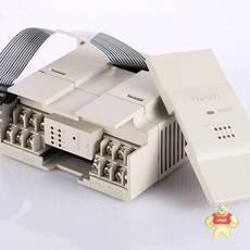 FX2N-16ER
