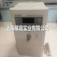 上海【日本全新 】张力检测器 LD-40PSU 三菱张力控制器 张力扩大