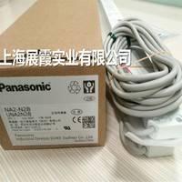上海【原装】NA2-N28松下神视对射型28轴光栅光幕 区域传感器