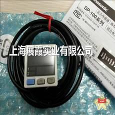 DP-101  DP-102