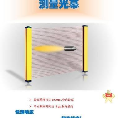 sunza 高速测量光幕光栅 外观尺寸测量 高度测量 纸箱测尺寸量 16光轴 顺张智能装备官方店 测量光栅,高速测量,尺寸测量,外观测量,高度测量