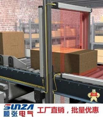 sunza 高速測量光幕光柵 外觀尺寸測量 高度測量 紙箱測尺寸量 16光軸 順張智能裝備官方店 測量光柵,高速測量,尺寸測量,外觀測量,高度測量