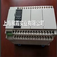 原装全新FPXH-C40T AFPXH-C40T  AFPXHC40T-F松下PLC可编程控制器