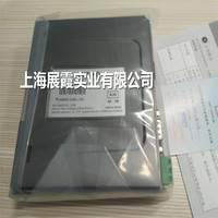 上海【原装全新】CMT-HD 威纶通人机介面触摸屏 编程智能触控
