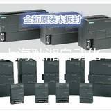 西门子PLC S7-300电源模块 6ES7 307-1BA01-0AA0 307-1BAO1-0AAO