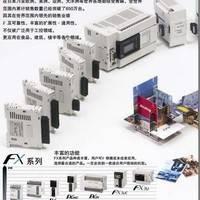 三菱FX2N-32CAN三菱a系列plc定位模块 FX1N-60MR-001