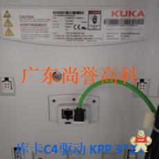 KUKA  C4 KSP 3*20 00-192-552